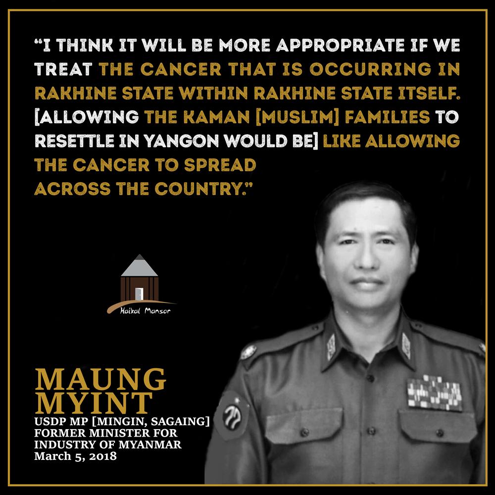 Maung Myint – 'Kaman Muslims are cancer'