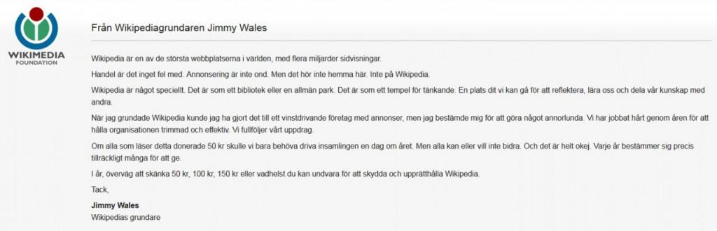 Stöd wikipedia