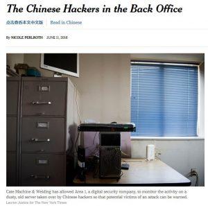 NYT 2016-06-11 Skärmklipp