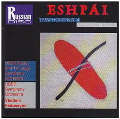 ESHPAI S4-2