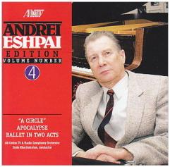 ESHPAI S4