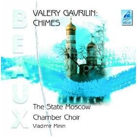 GAVRILIN CHIMES