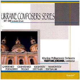 GUBARENKO CD