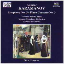 KARAMANOV S3