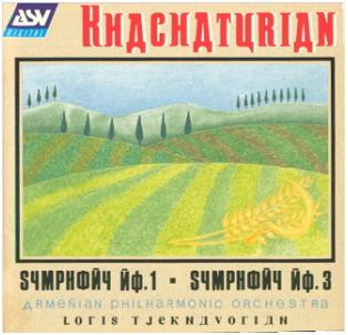 KHACHATURIAN S1