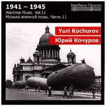 KOCHUVOV CD