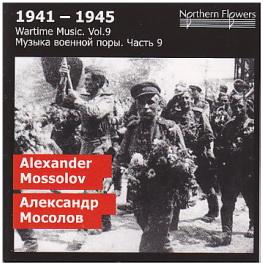 MOSOLOV CD