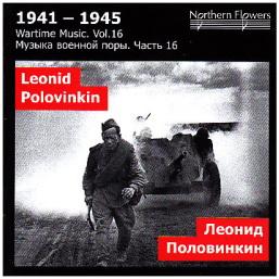 POLOVINKIN CD