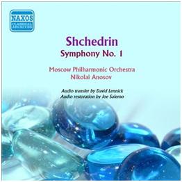SHCHEDRIN S1