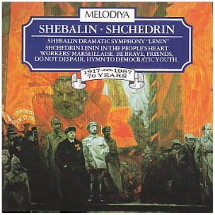 SHEBALIN LENIN
