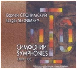 SLONIMSKY S