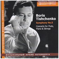 TISHCHENKO S5