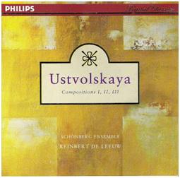UST CD