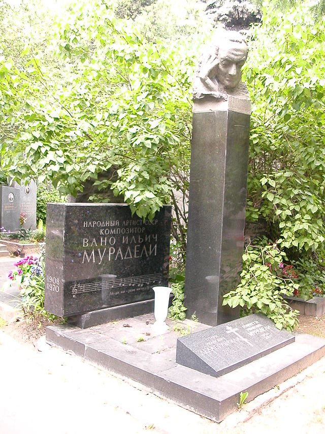 Grave Muradeli Novodevichy Cemetery