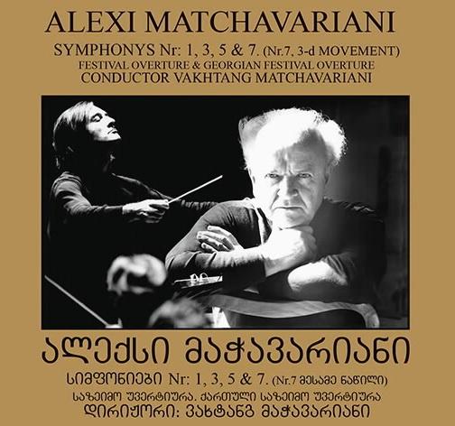 MACHAVARIANI CD 1