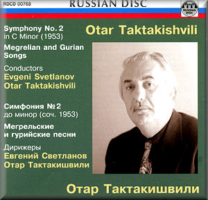 taktakishvili_rdcd00768