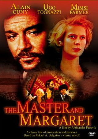 dvd master and margarita