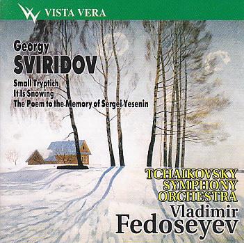 SVIRIDOV S 2