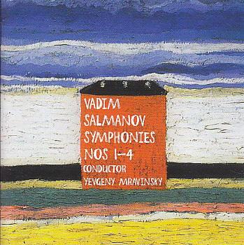 Salmanov S