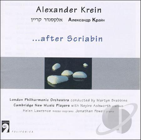 ALEXANDER KREIN CD