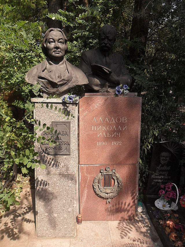 Aladov tumba