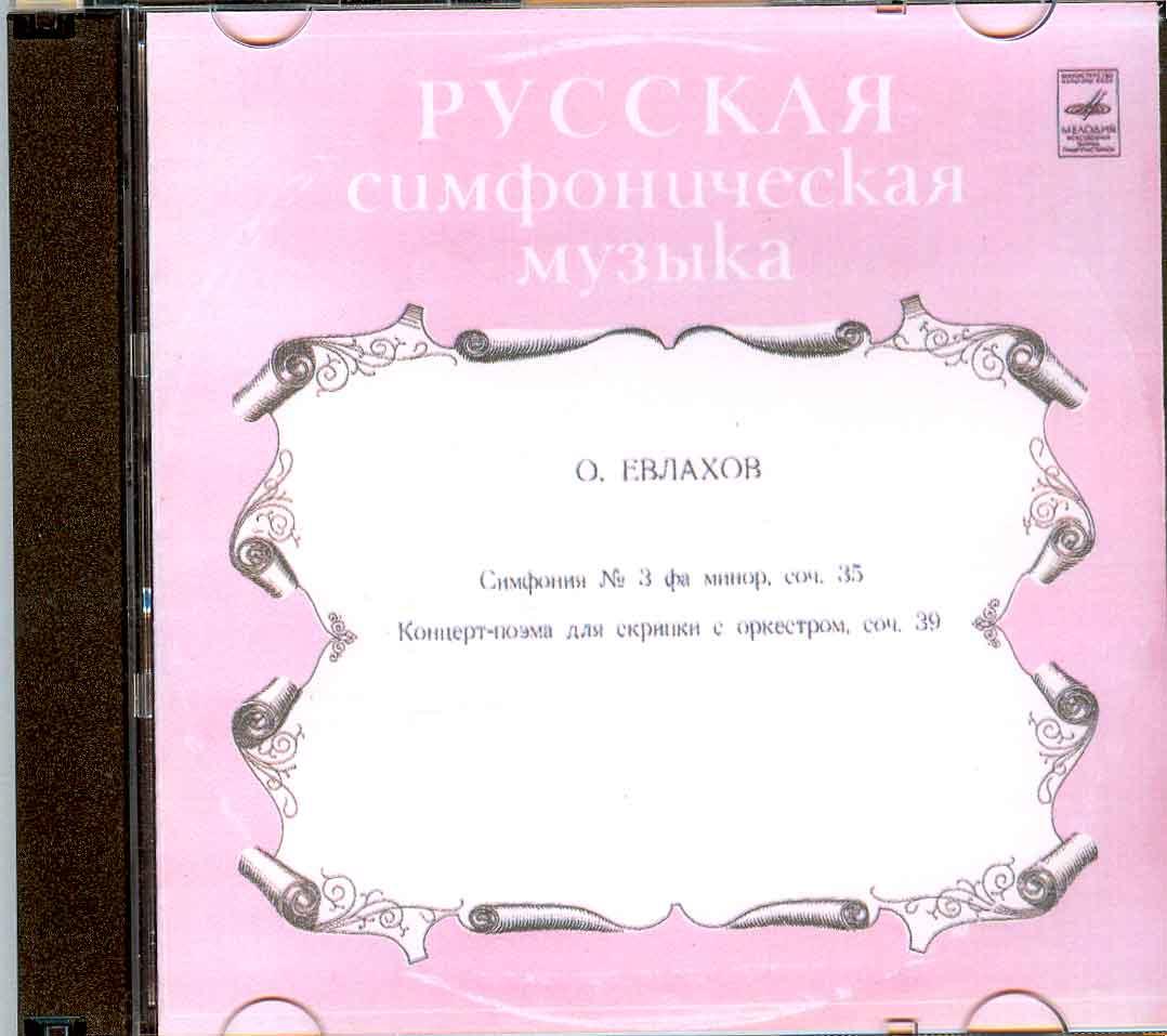 EVLAKHOV cd