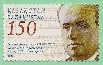 brusilovsky