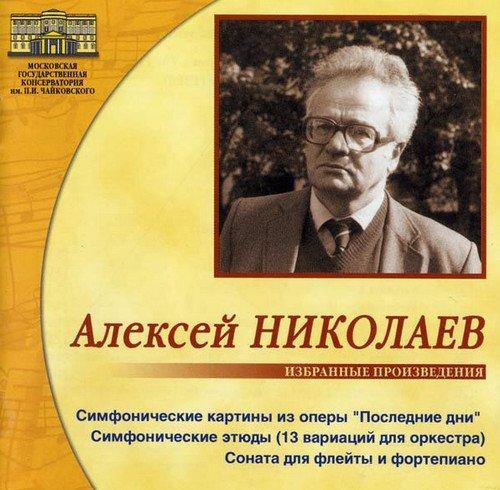 Nikolaiev