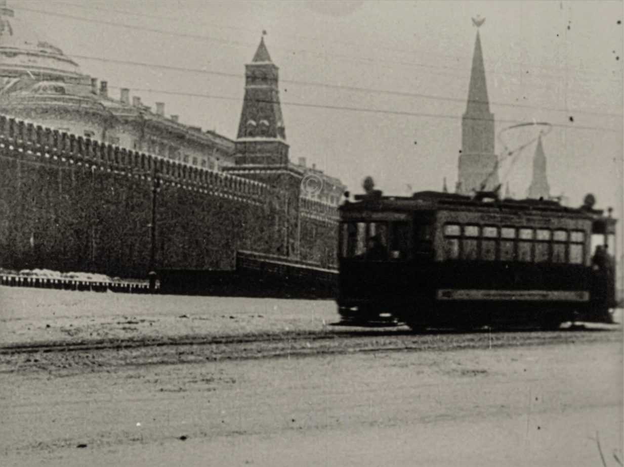 Moscow 1936