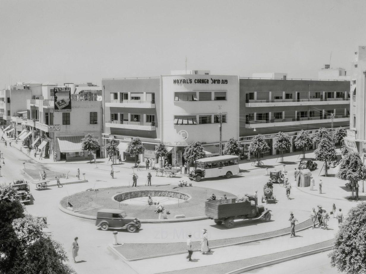 Ki Kar Hamo Schawot Platz, Tel Aviv 1935