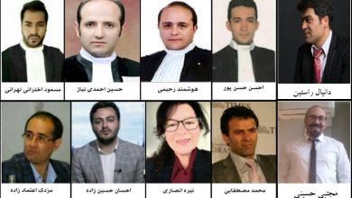 Photo of بیانیه وکلای دادگستری در عدم مشروعیت جمهوری اسلامی