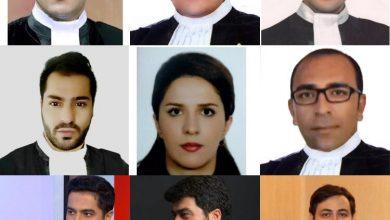 Photo of نامه سرگشاده جمعی از وکلای دادگستری ایران به هم میهنان شریف داخل در راستای حقوق حقه شان