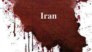 Photo of مرثیه ای برای ایران