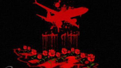 Photo of هواپیمای اوکراینی، از خطای انسانی تا جنایت عمدی