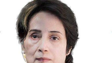 Photo of آنگ سان سو چی ایران