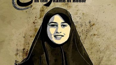 Photo of In the name of honor