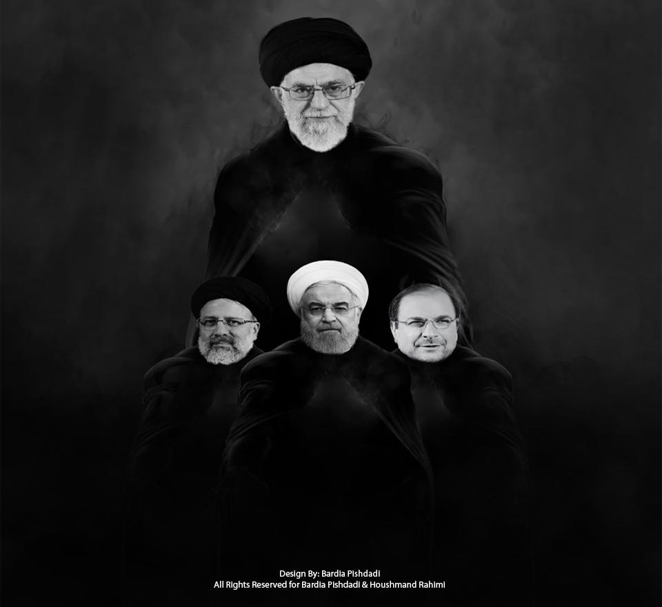 القای توهم دموکراسی و تعیین سرنوشت توسط مردم در جمهوری اسلامی