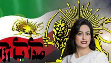 Photo of پیام سوم سهیلا حجاب از زندان قرچک ورامین
