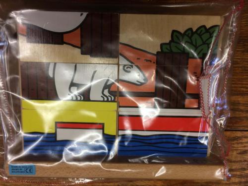 P125 - Houten puzzel ijsbeer