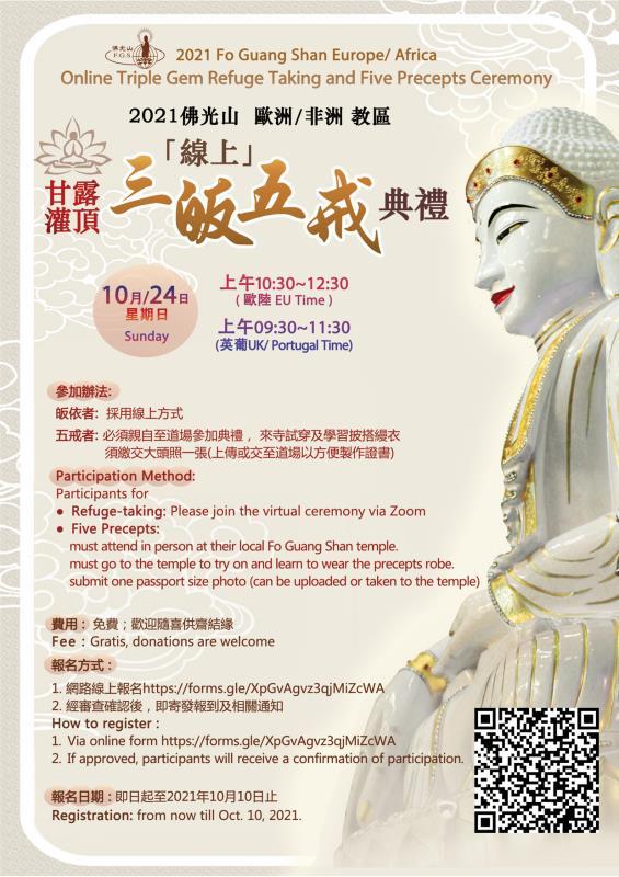 Virtuell ceremoni för tillflykt till de tre juvelerna oktober 2021