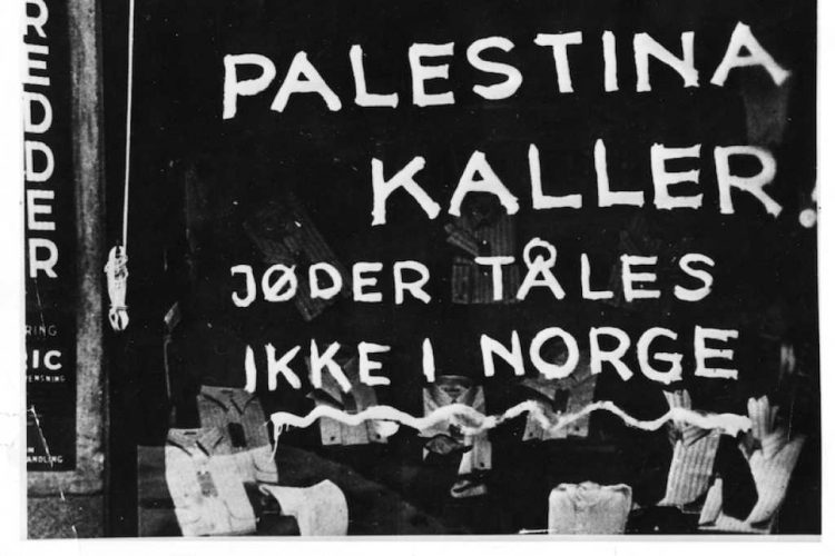 Oslo 1942. Boikott av varer og tjenester produsert av jøder er ikke et nytt fenomen.