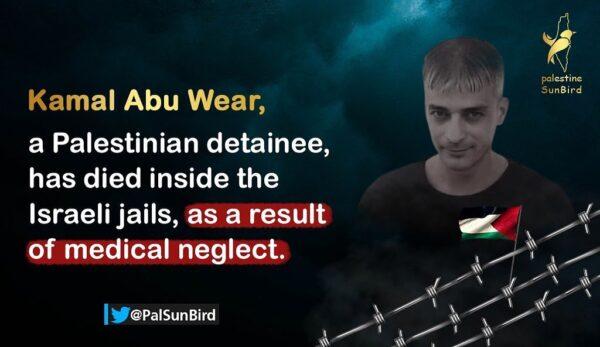 Falsk propaganda sier at kreftsyke Kamal Abu Wear døde i fengsel.