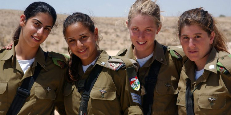 Israel defense forces (Wikimedia Commons)