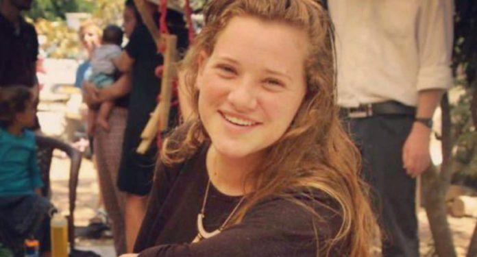 17 år gamle Rina Shnerb ble myrdet av palestinske terrorister i 2019.
