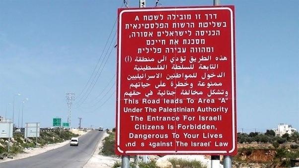 Det kan være livsfarlig for jøder å bevege seg inn i de palestinske territoriene.