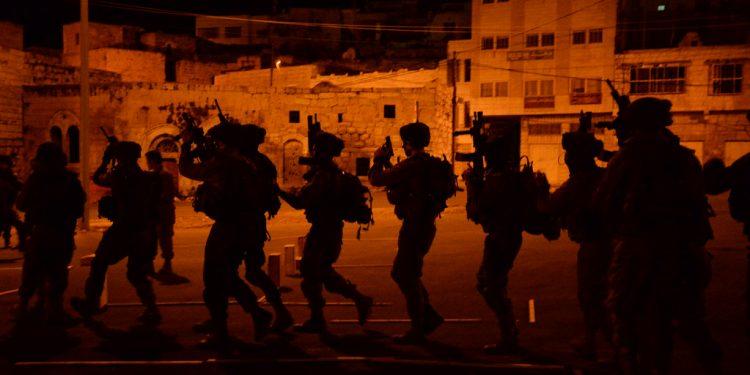 Foto: Israel Defense Forces.