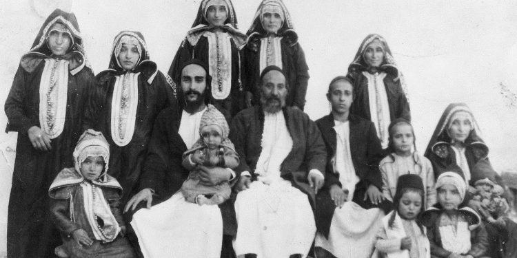 Wikipedia En familie med jemenittiske jøder