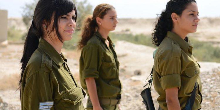 Foto: Israel Defense Forces/Flickr.