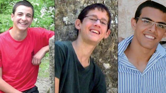 Gilad Shaer, Naftali Fraenkel og Eyal Yifrah.