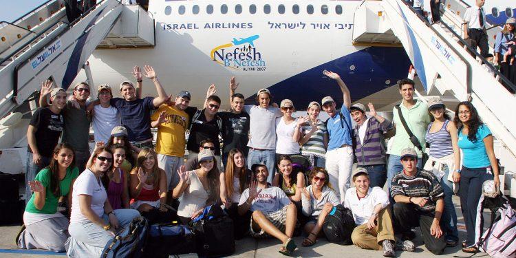 Offentlig domene : Nefesh B'Nefesh charterfly, 2007